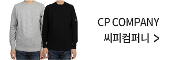 CP COMPANY 씨피컴퍼니 바로가기
