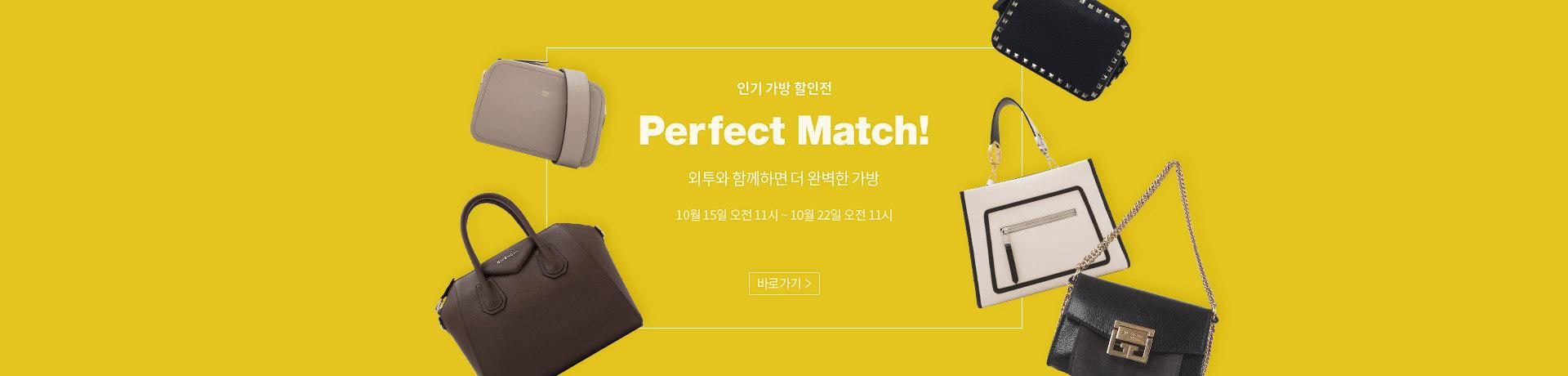 181015_sj_perfect-match__pc-_e3c51f