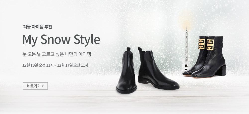 181210_ma_my-snow-style_pc