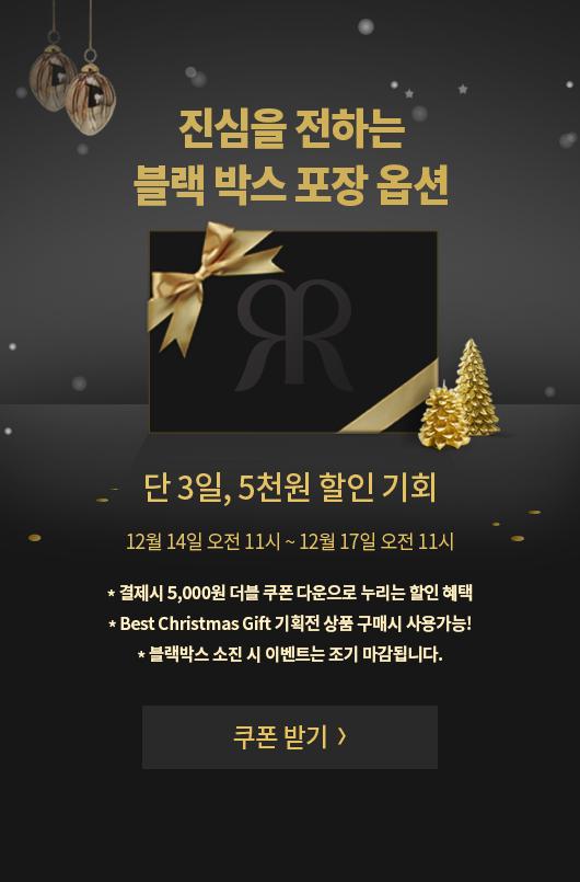 181214_ma_best-christmas-gift_popup-2-v2