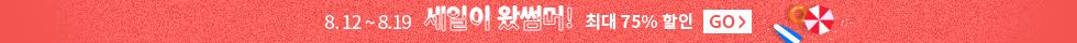 190812_ma_clearance_w_____pc-_f35450