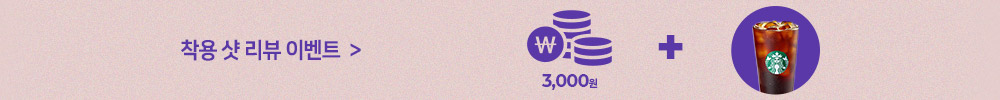 191223_sy_rentit_review_renewal_reviewbanner_pc