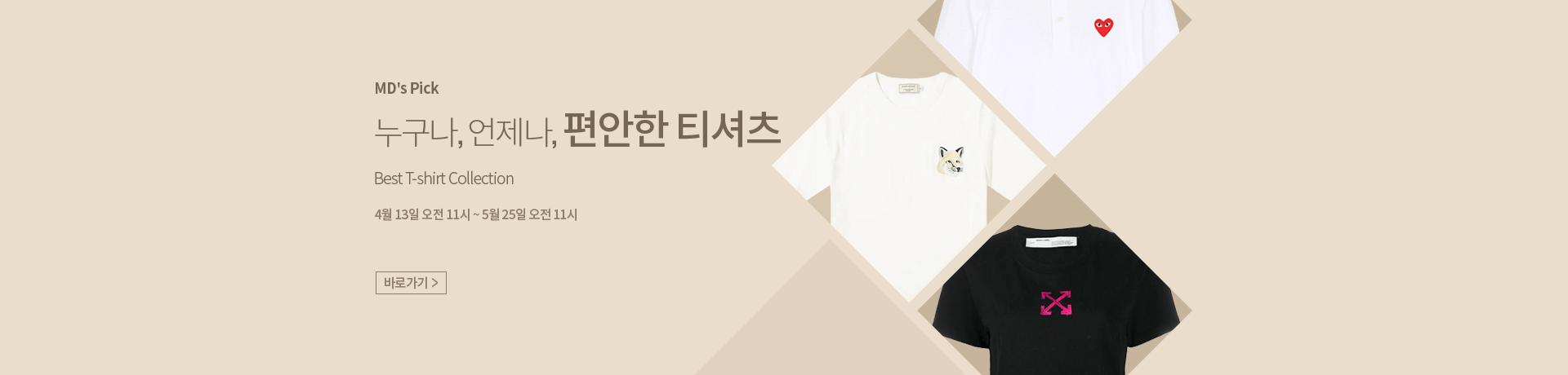 200413_sy_t-shirt_pc-_ebddcb