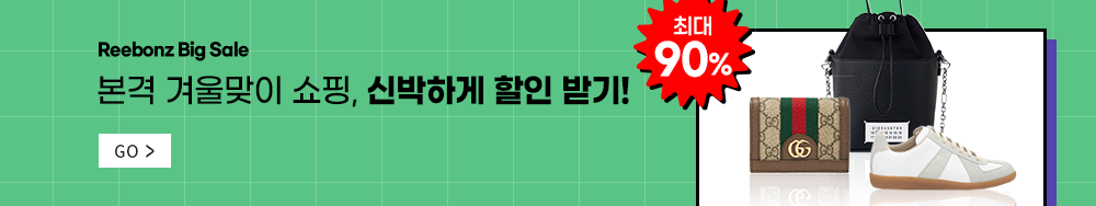 201019_sj_amazingsale_middlebanner_pc