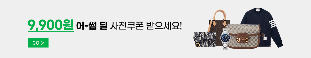 201102_sy_awesomesale_middlebanner_pc_teaser_