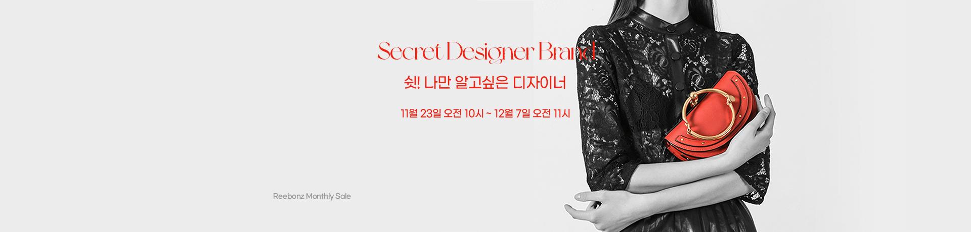 201123_sj_secret_designer_brand_pc-_ececec