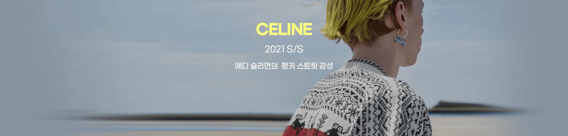 210202_sy_magazine-celine_pc_86939f_v2
