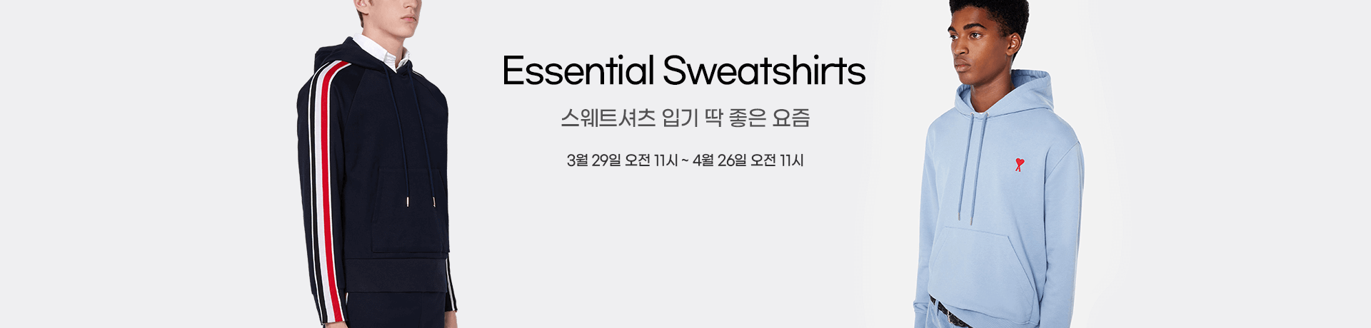 210329_yh_essential-sweatshirt_pc_efeff1