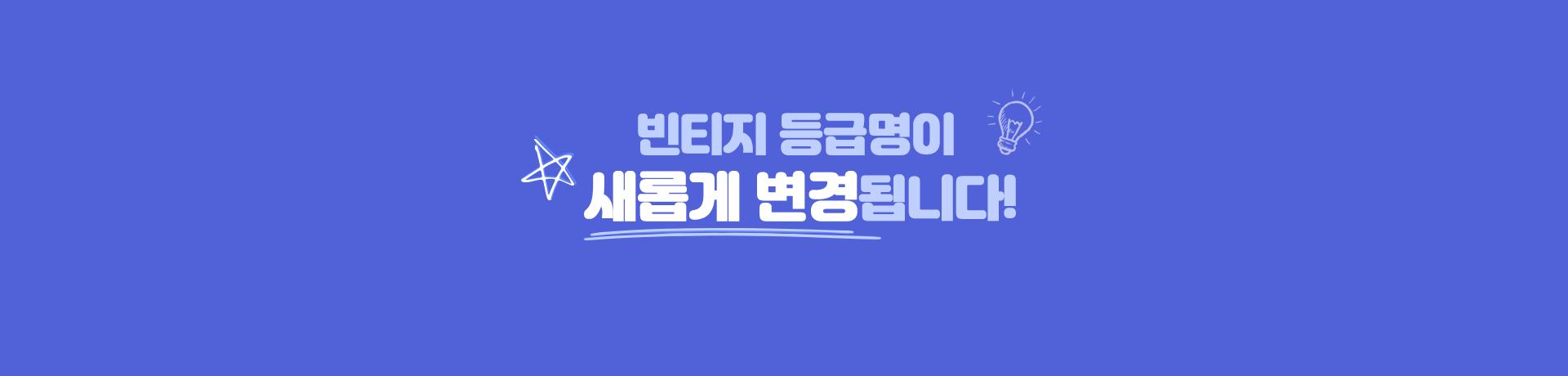 210406_yh_customer_rank_pc-_5161d8