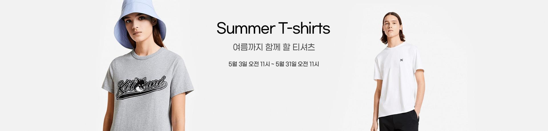 210503_yh_summer_t-shirts_pc_f2f2f2
