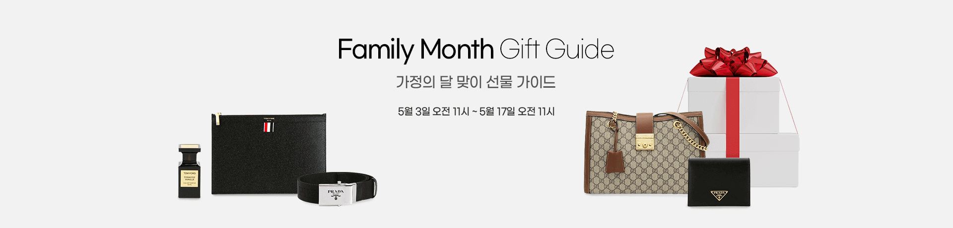 210503_sy_family-month-gift-guide_pc_f2f2f2