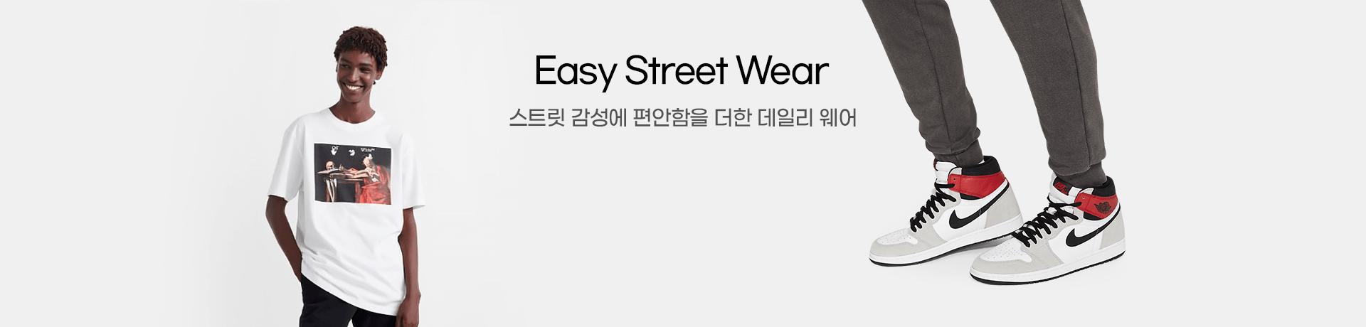210719_sk_easy-street-wear_pc_f0f0f0