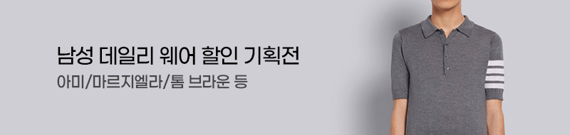 210719_sk_men_s-wearable-collection_shot-banner_pc