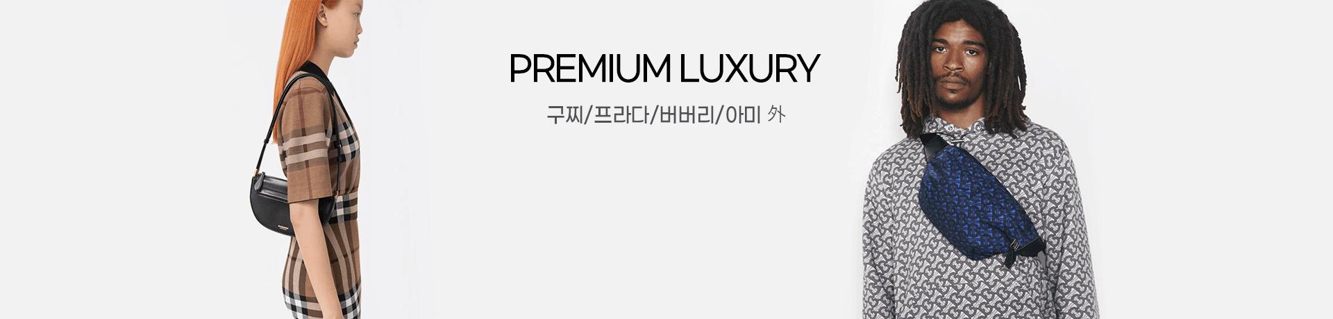 210726_sy_premiumluxury_pc_f2f2f2