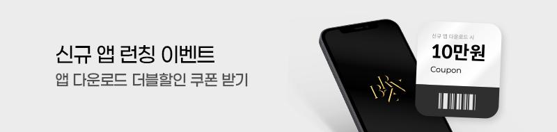 210910_yh_app-launching_shot-banner_pc