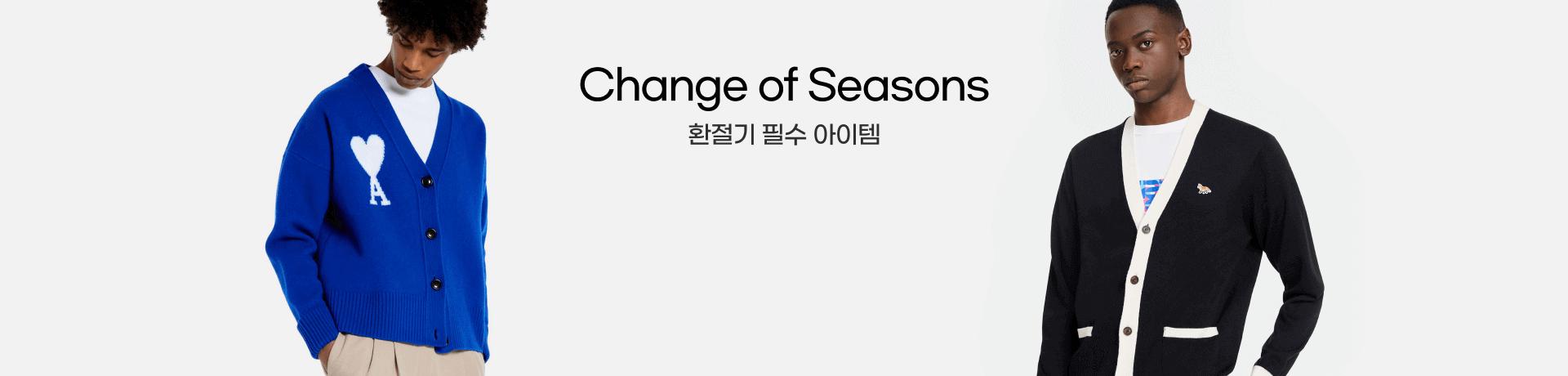 210927_sy_change-of-seasons_pc_f2f2f2