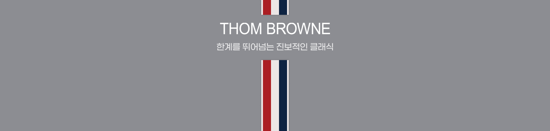211012_sy_thom-browne_pc-_8c8d92