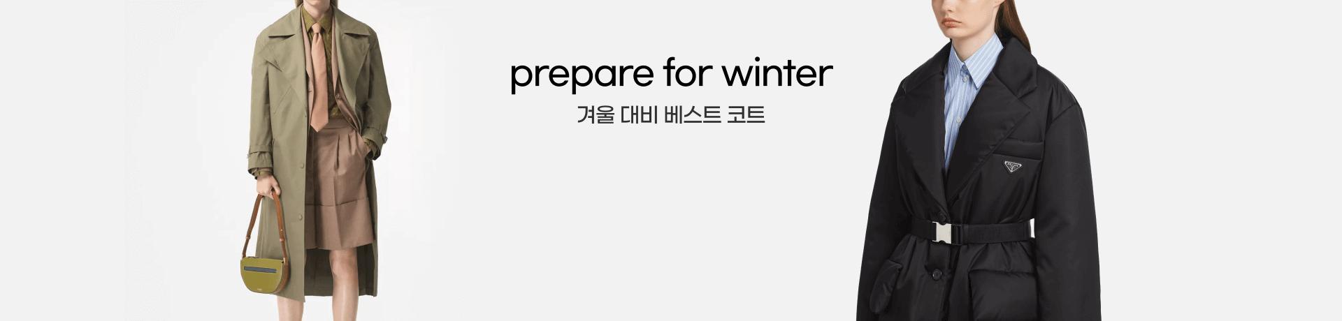 211012_sy_prepare-for-winter_pc_f2f2f2