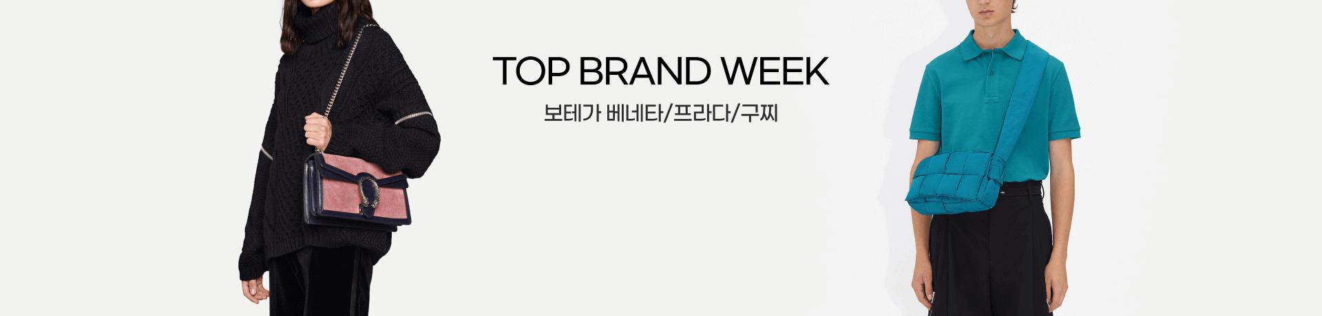 211012_sy_top-brand-week_pc_f2f2f2