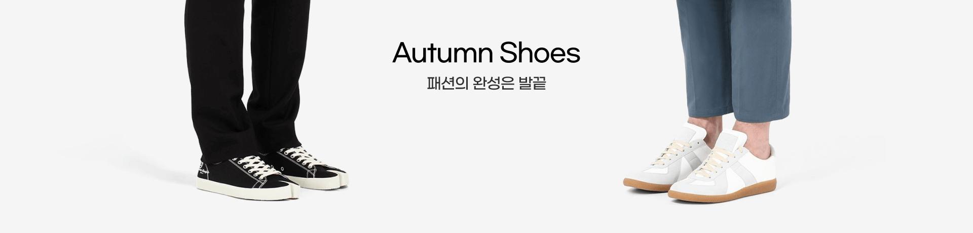 211018_sk_autumn-shoes_pc_f2f2f2