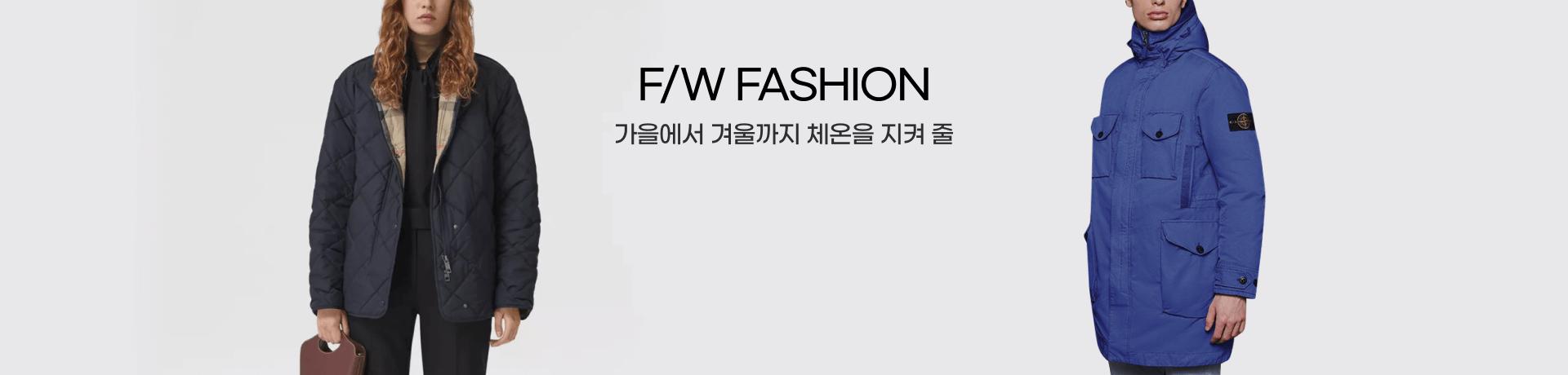 211025_sk_fw-fashion_pc_e8e7ea