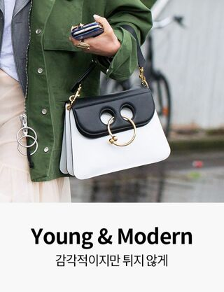 Young & Modern