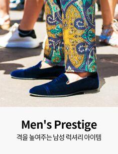 Men's Prestige