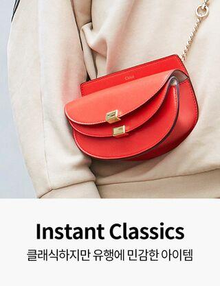 Instant Classics