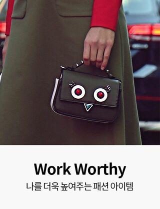 Work Worthy