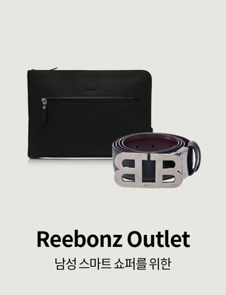 Reebonz Outlet