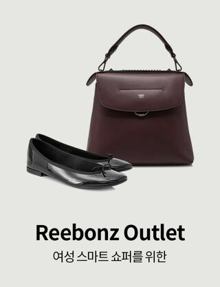 Reebonz Outlet