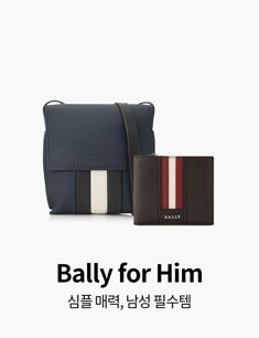 Bally for Him
