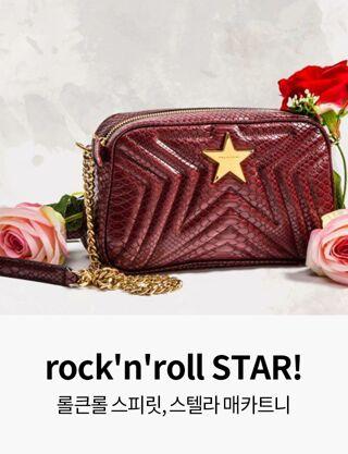 rock'n'roll STAR!