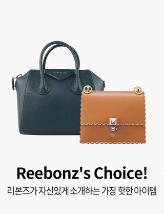 Reebonz's Choice!