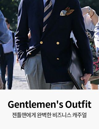 Gentlemen's Outfit