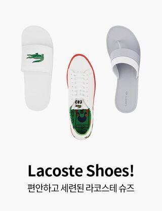 Lacoste Shoes!