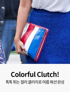 Colorful Clutch!