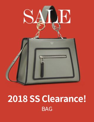 2018 SS Clearance!: BAG