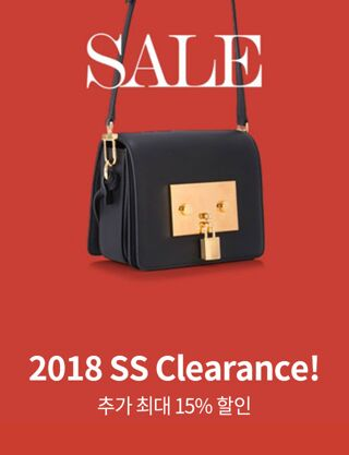 2018 SS Clearance!: ~15%