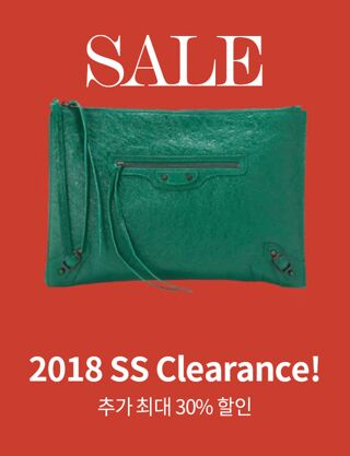 2018 SS Clearance!: ~30%