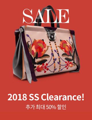 2018 SS Clearance!: ~50%