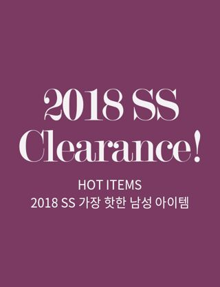 2018 SS Clearance!: HOT ITEMS