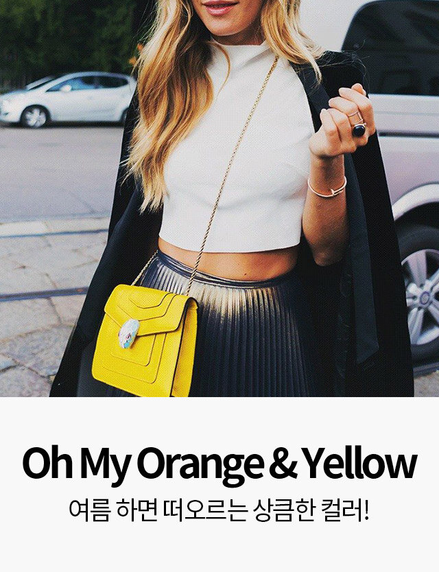 Oh My Orange & Yellow