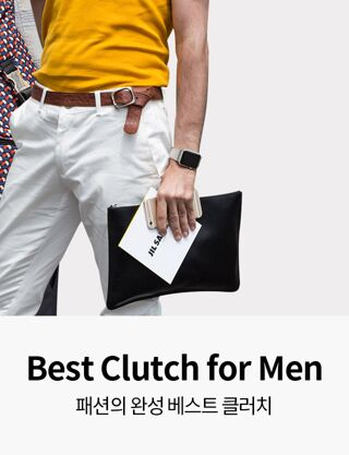 Best Clutch for Men