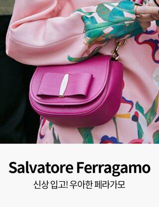 Women's Salvatore Ferragamo