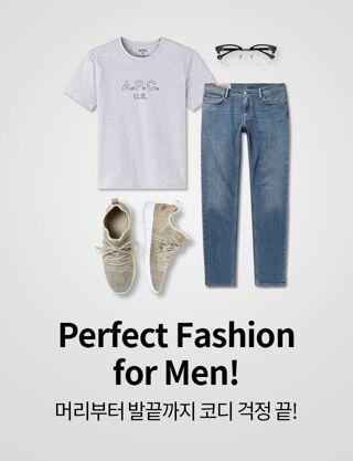 Perfect Fashion for Men!