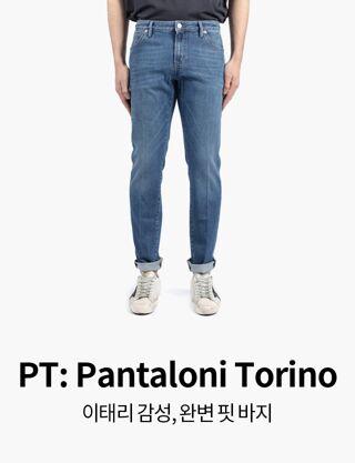 PT: Pantaloni Torino