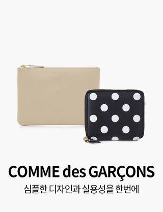 COMME des GARÇONS WALLET