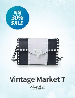 Vintage Market 7 : 신규입고