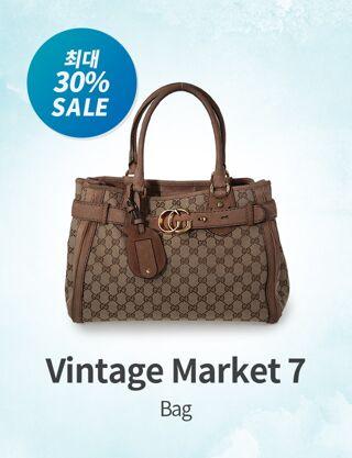 Vintage Market 7 : Bag